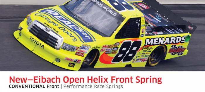 Product Releases  - OPEN HELIX FRONT SPRING